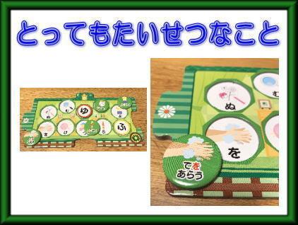 02.7月 かなパズルその他.jpg