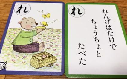20 カルタ取り②.jpg