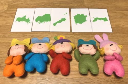 妖精さんたちは何県に遊びに行った.jpg