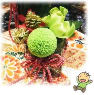 新春の生花.jpg